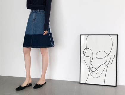 Hazzy denim skirt